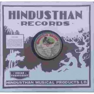 Radhika Mohan Moitra - H. 1186