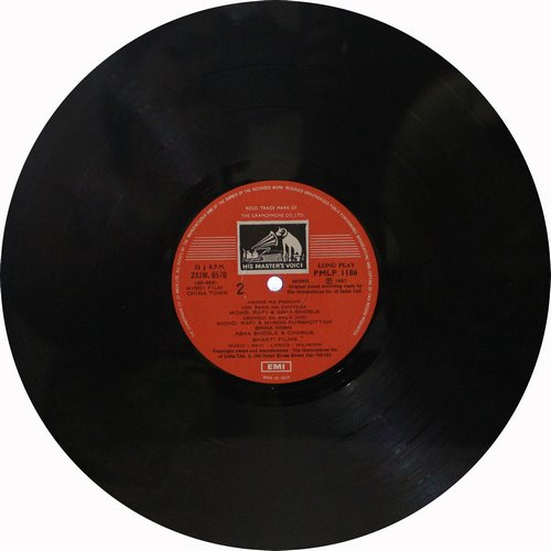 China Town - PMLP 1186 - LP Record