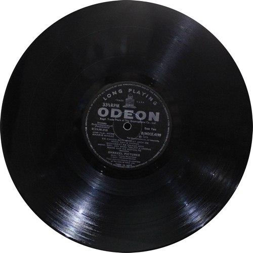 Mere Gharib Nawaz - D/MOCE 4199 -  (Condition - 85-90%) - LP Record