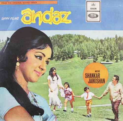 Andaz - MOCE 4038 - (Condition 90-95%) - Odeon First Pressing - LP Record