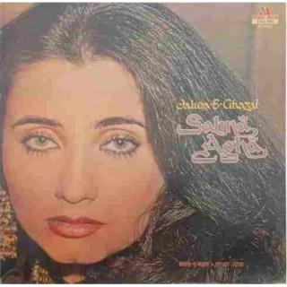 Salma Agha (Jalwa -E- Ghazal) - 2393 884