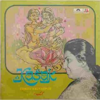 Suman Kalyanpur - Kasak - 2392 956 - LP Record