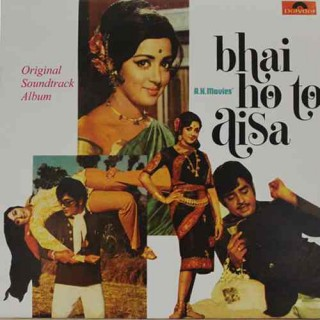 Bhai Ho To Aisa - 2392 027 - Polydor First Pressing - Cover Reprinted - LP Record