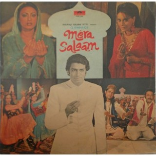 Mera Salaam - 2392 200 - (Condition 90-95%) - Cover Good Condition - LP Record