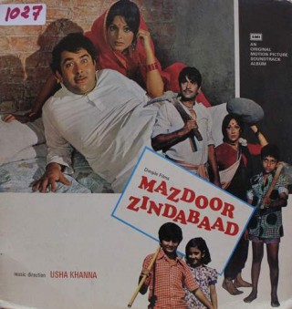 Mazdoor Zindabaad - ECLP 5483 - (Condition 90-95%) - LP Record