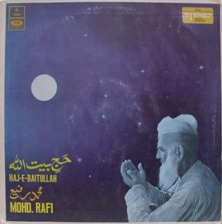 Mohd. Rafi - Haj-E-Baitullah - Urdu Muslim Religious - S/MOCE 2017 - (Condition - 90-95%) - LP Record