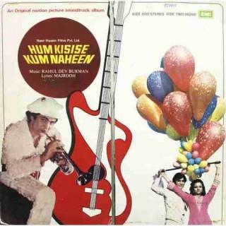 Hum Kisise Kum Naheen - PEALP 2005 - (Condition - 90-95%) - HMV Colour Label - Cover Gate Fold - Cover Good Condition - LP Record