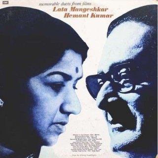 Lata Mangeshkar & Hemant Kumar Memorable Duets From Films - ECLP 5889 - (Condition - 90-95%) - Cover Good Condition - LP Record