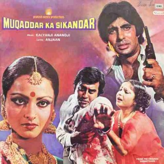 Muqaddar Ka Sikandar - PEALP 2016 - (Condition - 90-95%) - Cover Book Fold - Cover Good Condition - LP Record