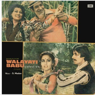 Walayati Babu - ECLP 8921 - (Condition 85-90%) - Cover Reprinted - LP Record