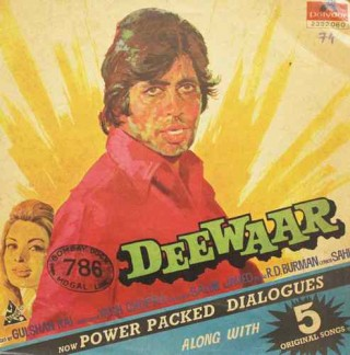 Deewaar - 2392 060 - With Dialogues - (Condition - 80-85%) - Cover Reprinted - LP Record