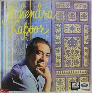 Mahendra Kapoor - ECLP 2398 - HMV Black Label - (Condition 90-95%) - Cover Reprinted - LP Record