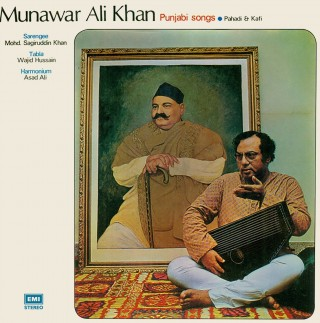 Munawar Ali Khan – Punjabi Songs - ECSD 2584 – (Condition 80-85%) – Cover Reprinted - LP Record