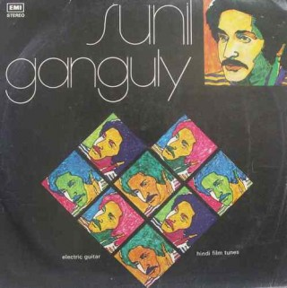 Sunil Ganguly - S/MOCE 3015 - (Condition - 85-90%) - Cover Good Condition - LP Record