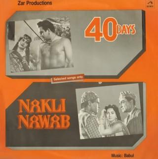 40 Days & Nakli Nawab - PMLP 1194 - Cover Reprinted - LP Record