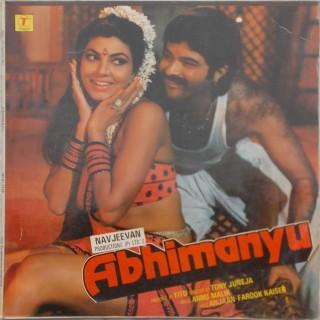 Abhimanyu - SFLP 1214 - (Condition - 85-90%) - Cover  Book Fold - LP Record