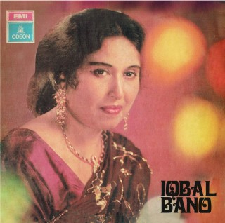 Iqbal Bano - LKDA 5016 - (Condition 80-85%) - Cover Reprinted - Label Partial Damage - LP Record