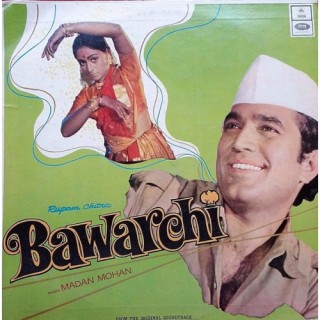 Bawarchi - MOCE 4137 - (Condition 90-95%) - Odean First Pressing - LP Record