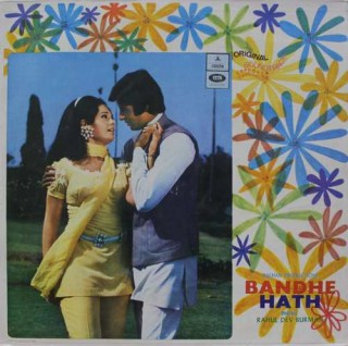 Bandhe Hath - MOCE 4162 - Odeon First Pressing - LP Record