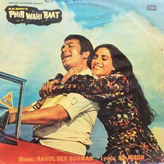 Phir Wahi Raat - ECLP 5675 - (Condition - 90-95%) - Cover Book Fold - LP Record