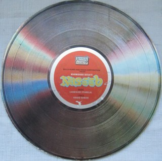 Naseeb - 2392 237 - (Condition - 85-90%) - Cover Book Fold - Cover Good Condition - LP Record