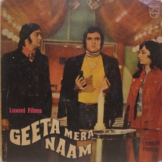 Geeta Mera Naam - 6405 030 - (Condition - 85-90%) - Cover Book Fold - LP Record