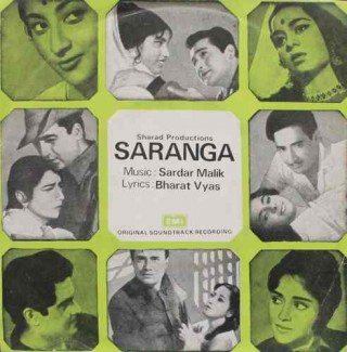 Saranga - EMGPE 5044 - (Condition 90-95%) - Cover Good Condition - EP Record