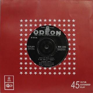Uphaar - BOE 2355 - (Condition 85-90%) - SP Record