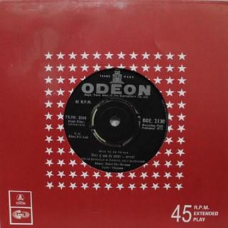 Caravan - BOE 2130 - (Condition 90-95%) - SP Record