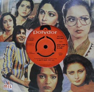 Jawani Diwani - 2067 096 – SP Record