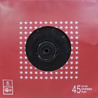 Yaar Mera - BOE 2281 - (Condition 75-80) - SP Record