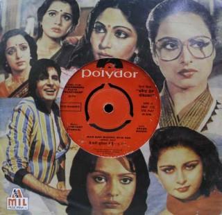 Dharmendra Plays Pocketmaar – 2067 123 – (Condition 80-85%) – SP Record