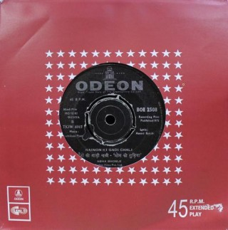 Mome Ki Gudiya - BOE 2508 – (Condition 80-85%) - SP Record