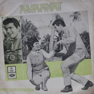 Amaanat - EMOE 2008 - (Condition 80-85%) – Cover Good Condition -  EP Record