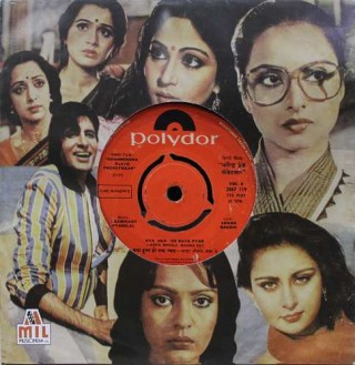 Dharmendra Plays Pocketmaar – 2067 119 – (Condition 80-85%) – SP Record