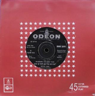 Dil Ka Raaja - BOE 2695 - (Condition 85-90%) - SP Record