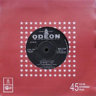 Daag - BOE 2769 - (Condition 90-95%) - SP Record