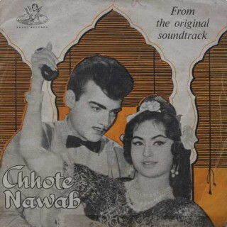 Chhote Nawab - TAE 1061 – (Condition 75-80%) – EP Record