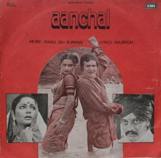 Aanchal - 7EPE 7664 - EP Record