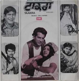 Taakra - Punjabi Film - 7EPE 11034 - EP Record