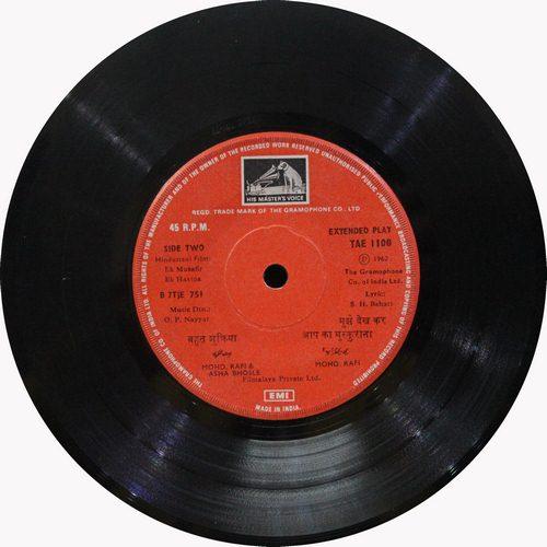 Ek Musafir Ek Hasina - TAE 1100 - EP Record