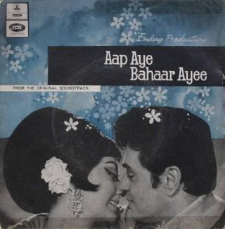 Aap Aye Bahaar Ayee - EMOE 2067 – EP Record