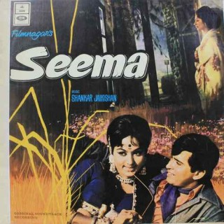 Seema - MOCE 4057 - (Condition 80-85%) - Odean First Pressing - LP Record