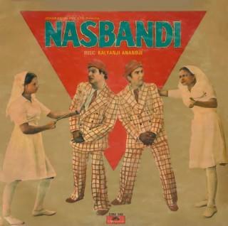 Nasbandi - 2392 143 - (Condition 90-95%) - Cover Reprinted - LP Record