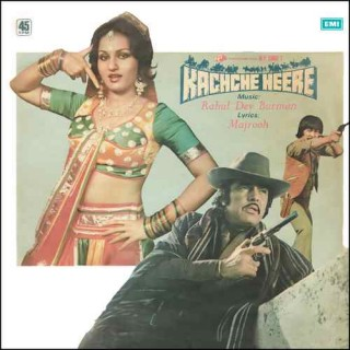 Kachche Heere - 45NLP 1119 - LP Reprinted Cover