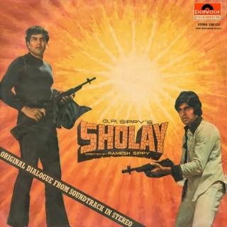 Sholay (Dialogue) - 2392 072 - (Condition 80-85%) - Cover Reprinted - LP Record