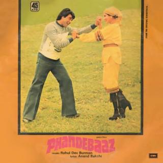 Phandebaaz - 45NLP 1042 - (Condition 85-90%) - Cover Reprinted - LP Record