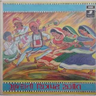 Gujarati Film Songs - 3AEX 5290 - LP Record