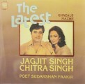 Jagjit Singh & Chitra Singh - The Latest Ghazals Nazms - IND 1013 - (Condition - 85-90%) - Cover Reprinted - LP Record