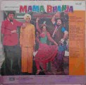 Mama Bhanja - ECLP 5498 - (Condition 90-95%) - LP Record